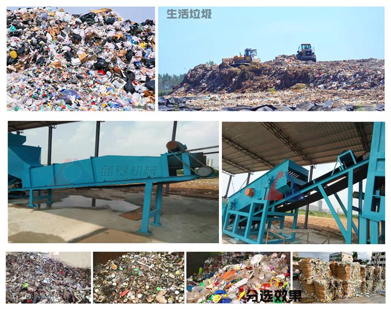 生活竞博电竞靠谱吗分类处理设备实现资源充分回收利用