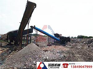 江苏省南通市2000×600型生活竞博电竞靠谱吗分拣设备生产线