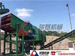 江苏省无锡市1230型装修竞博电竞靠谱吗分拣设备生产线